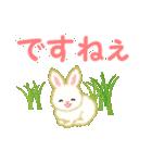 赤ちゃんウサギ 毎日使う言葉(個別スタンプ:15)