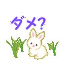 赤ちゃんウサギ 毎日使う言葉(個別スタンプ:16)