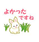 赤ちゃんウサギ 毎日使う言葉(個別スタンプ:17)
