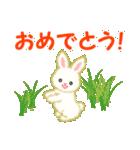 赤ちゃんウサギ 毎日使う言葉(個別スタンプ:18)
