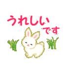 赤ちゃんウサギ 毎日使う言葉(個別スタンプ:19)