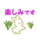 赤ちゃんウサギ 毎日使う言葉(個別スタンプ:20)