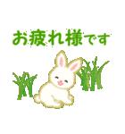 赤ちゃんウサギ 毎日使う言葉(個別スタンプ:21)