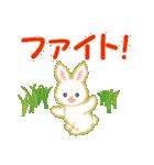 赤ちゃんウサギ 毎日使う言葉(個別スタンプ:22)