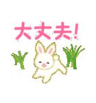 赤ちゃんウサギ 毎日使う言葉(個別スタンプ:26)