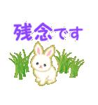 赤ちゃんウサギ 毎日使う言葉(個別スタンプ:27)