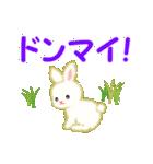 赤ちゃんウサギ 毎日使う言葉(個別スタンプ:28)