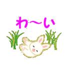 赤ちゃんウサギ 毎日使う言葉(個別スタンプ:30)
