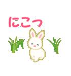 赤ちゃんウサギ 毎日使う言葉(個別スタンプ:31)
