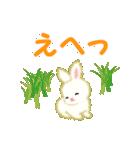 赤ちゃんウサギ 毎日使う言葉(個別スタンプ:32)