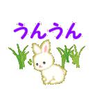 赤ちゃんウサギ 毎日使う言葉(個別スタンプ:33)