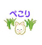 赤ちゃんウサギ 毎日使う言葉(個別スタンプ:36)