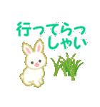 赤ちゃんウサギ 毎日使う言葉(個別スタンプ:37)