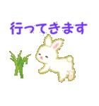 赤ちゃんウサギ 毎日使う言葉(個別スタンプ:38)