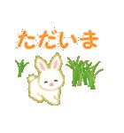 赤ちゃんウサギ 毎日使う言葉(個別スタンプ:39)