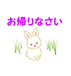 赤ちゃんウサギ 毎日使う言葉(個別スタンプ:40)