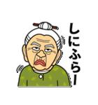 うちなーあびー【沖縄方言】練習ななち(個別スタンプ:01)