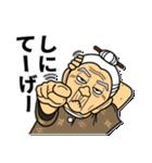 うちなーあびー【沖縄方言】練習ななち(個別スタンプ:02)
