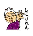 うちなーあびー【沖縄方言】練習ななち(個別スタンプ:03)