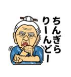 うちなーあびー【沖縄方言】練習ななち(個別スタンプ:04)