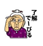 うちなーあびー【沖縄方言】練習ななち(個別スタンプ:05)
