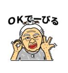 うちなーあびー【沖縄方言】練習ななち(個別スタンプ:06)