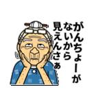 うちなーあびー【沖縄方言】練習ななち(個別スタンプ:07)