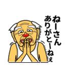 うちなーあびー【沖縄方言】練習ななち(個別スタンプ:09)