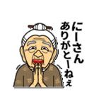 うちなーあびー【沖縄方言】練習ななち(個別スタンプ:10)