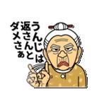 うちなーあびー【沖縄方言】練習ななち(個別スタンプ:11)