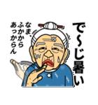 うちなーあびー【沖縄方言】練習ななち(個別スタンプ:13)