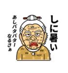 うちなーあびー【沖縄方言】練習ななち(個別スタンプ:14)
