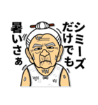 うちなーあびー【沖縄方言】練習ななち(個別スタンプ:15)