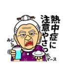 うちなーあびー【沖縄方言】練習ななち(個別スタンプ:16)