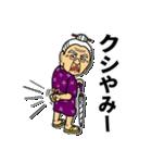 うちなーあびー【沖縄方言】練習ななち(個別スタンプ:17)