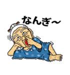 うちなーあびー【沖縄方言】練習ななち(個別スタンプ:20)
