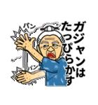 うちなーあびー【沖縄方言】練習ななち(個別スタンプ:22)
