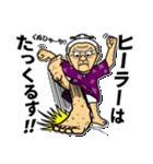 うちなーあびー【沖縄方言】練習ななち(個別スタンプ:23)