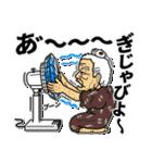うちなーあびー【沖縄方言】練習ななち(個別スタンプ:24)