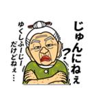 うちなーあびー【沖縄方言】練習ななち(個別スタンプ:25)