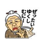 うちなーあびー【沖縄方言】練習ななち(個別スタンプ:26)