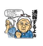うちなーあびー【沖縄方言】練習ななち(個別スタンプ:27)