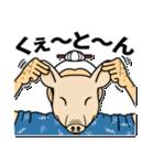 うちなーあびー【沖縄方言】練習ななち(個別スタンプ:29)