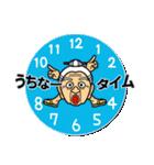 うちなーあびー【沖縄方言】練習ななち(個別スタンプ:30)