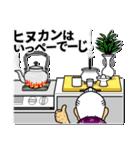うちなーあびー【沖縄方言】練習ななち(個別スタンプ:31)
