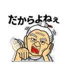 うちなーあびー【沖縄方言】練習ななち(個別スタンプ:32)