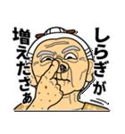うちなーあびー【沖縄方言】練習ななち(個別スタンプ:33)
