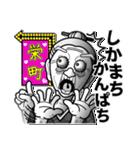 うちなーあびー【沖縄方言】練習ななち(個別スタンプ:34)