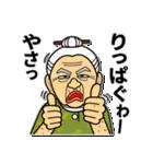 うちなーあびー【沖縄方言】練習ななち(個別スタンプ:35)