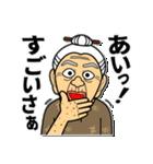 うちなーあびー【沖縄方言】練習ななち(個別スタンプ:36)